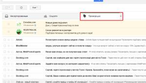 Где показываются Gmail Sponsored Promotions