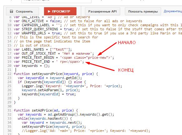 Добавляем эти куски кода в скрипт.