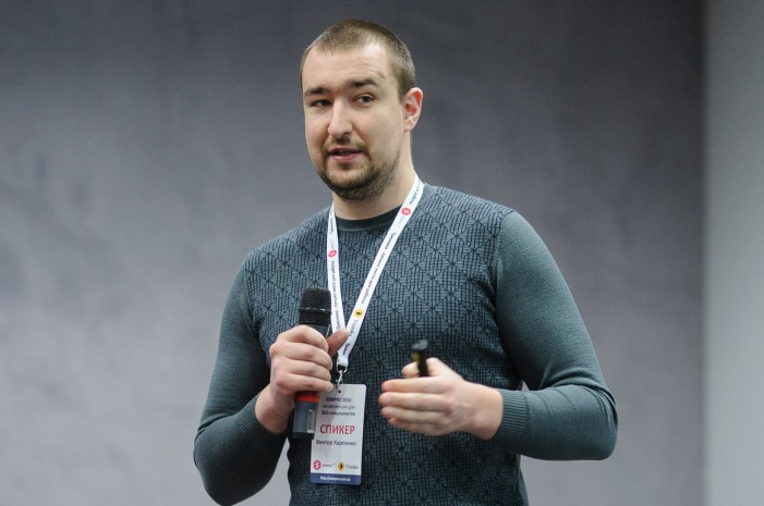 Доклад на конференции SemPro 2016