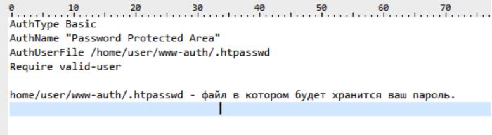Закрытие сайта при помощи .htaccess