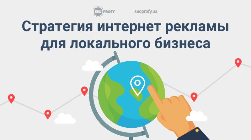Локальная интернет реклама как прикрепить ссылку на сайт в сториз