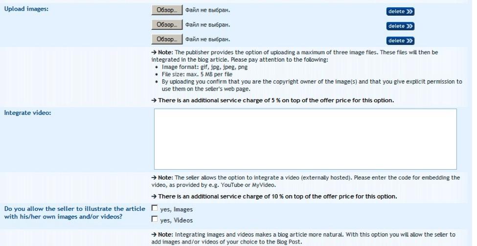 Прайс продвижение сайта, продвижение сайта seo age/5 продвижение сайта в соц сетях цена