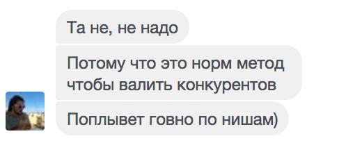 сообщение от Жени Бондаря