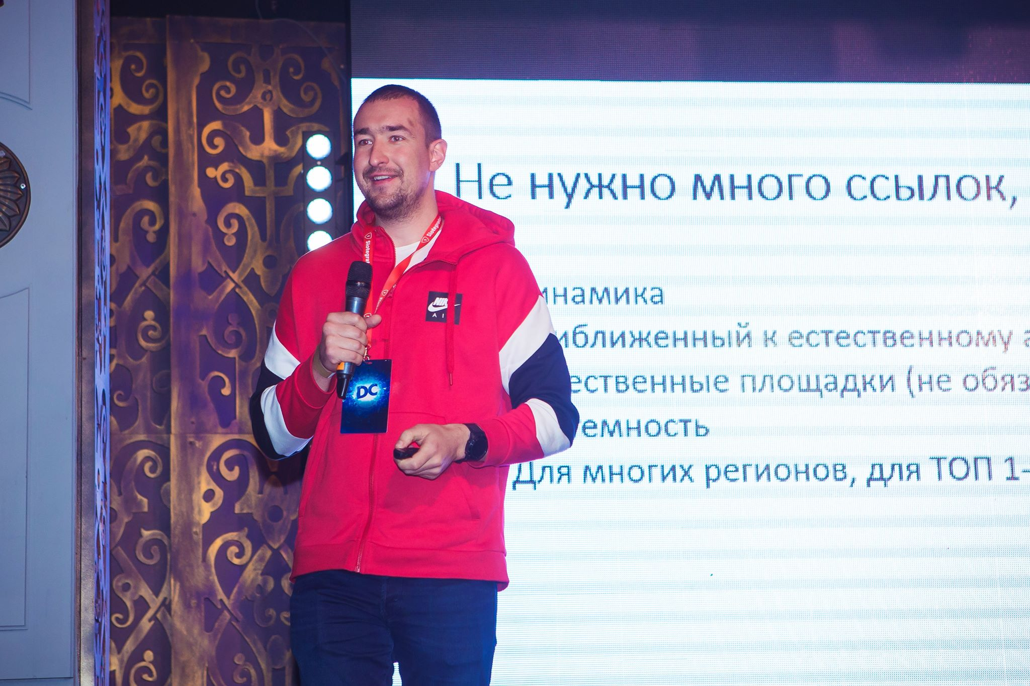 Доклад на Kiev iGaming Affiliate Conference 2018