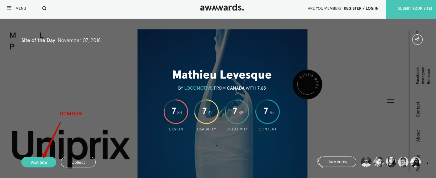 Awards based ссылка - site of the day