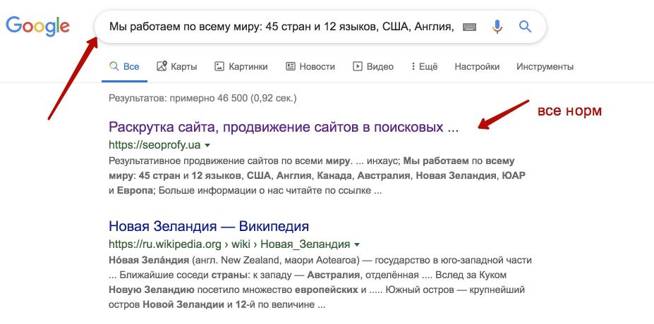 Смотрим в Гугл